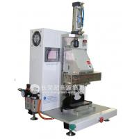 Buy cheap L type heat staking machine from wholesalers