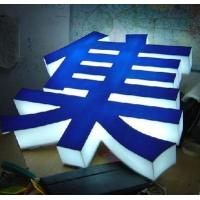 Buy cheap Acrylic words from wholesalers