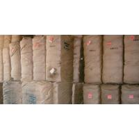 Buy cheap Cotton Linters and Cotton Linter Pulp from wholesalers