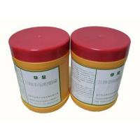Buy cheap Hua Xing Brand eliminating sulfur dioxide agent from wholesalers