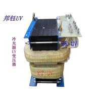 Buy cheap Cold light source UV transformer from wholesalers