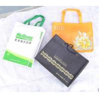 Buy cheap Environmental protection shopping bag from wholesalers