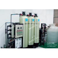 Buy cheap Single-stage revere osmosis water purifying equipment from wholesalers