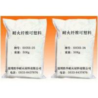 Buy cheap plastic firbe castable product