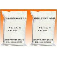 Buy cheap Al2O3-SiO2 series castable from wholesalers