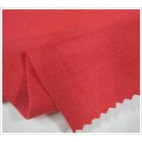 Buy cheap knitted fabric from wholesalers