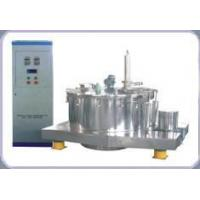 Buy cheap LGZ/LGZ-F platform base scraper automatic centrifuges product