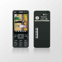 Buy cheap [Mobile phone] CM-C902 product
