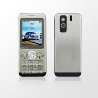 Buy cheap [Mobile phone] CY-M20 from wholesalers