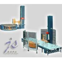 Buy cheap JS - GA3 automatic film wrapping machine from wholesalers