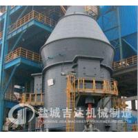 Buy cheap SM vertical mill product