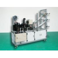 Buy cheap Automatic Non-woven Machine Auto Ultrasonic Non-woven Mop/Cleaning Gloves Machine from wholesalers