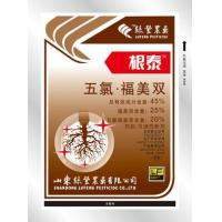 Buy cheap Fungicide Series Gentai from wholesalers