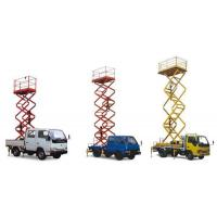 Buy cheap Vehicle-mounted aerial work pl... product
