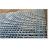 Buy cheap Products——Welded Wire Mesh Panel product