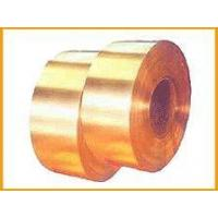Buy cheap Brass Sheet (Strip) from wholesalers