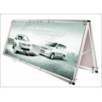 Buy cheap Display Stand HT-OB-FB from wholesalers