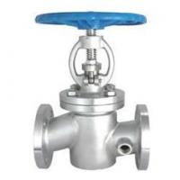 Buy cheap Steam jacket globe valve from wholesalers