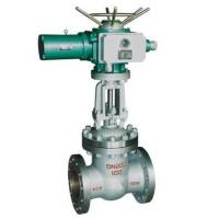 Buy cheap Electric actuator gate valve from wholesalers