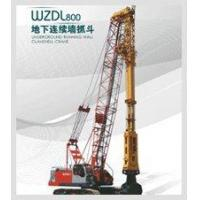Buy cheap WZDL800 Diaphragm wall grab from wholesalers