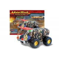 Buy cheap metal puzzle series Intelligence Custom Military trucks from wholesalers