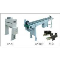 Buy cheap GP-023T Automatic Conveyor product