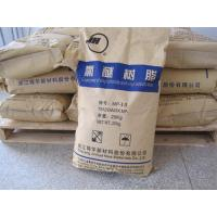 Buy cheap Copolymer based on vinyl chloride and vinyl isobutyl ether---MP15 from Wholesalers