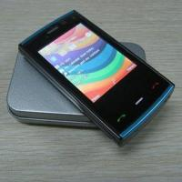 Buy cheap Nokia Phones from wholesalers