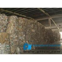 Buy cheap Recycled Paper from wholesalers