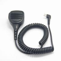 Buy cheap water proof speaker microphone from wholesalers