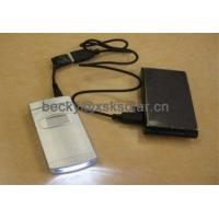 Buy cheap Solar charger for iphone from wholesalers