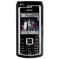 Buy cheap Brand Phone N72 from wholesalers