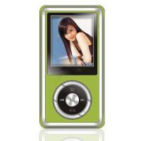 Buy cheap 1.8 inch Digital MP4 Player from wholesalers