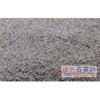 Buy cheap Sand Filters from wholesalers