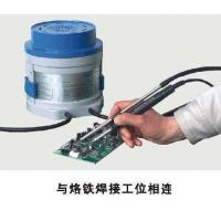 Buy cheap Soldering Fume Extractor/PurifierLB-ZX model from wholesalers