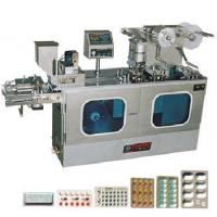 Buy cheap DPP-130C PLATE TYPE AL/PL-AL/AL BLISTER PACKING MACHINE from wholesalers