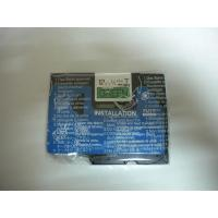 Buy cheap Green color puty tapes with cheap price good printing performance from wholesalers