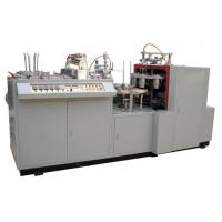 Buy cheap LBZ-LC Single Side PE Coated Paper Bowl Forming Machine from wholesalers