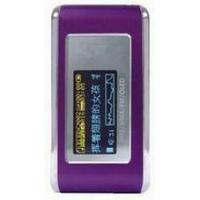 Buy cheap OLED MP3 player from wholesalers