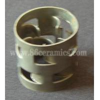 Buy cheap Metal pall ring from wholesalers