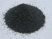 Buy cheap Black series colored sand product