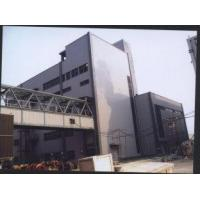 Buy cheap Due east Beijing Thermal Power Plant Project from wholesalers