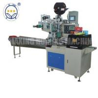 Buy cheap Automatic wet wipe packaging machine from wholesalers