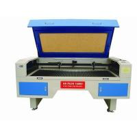 Buy cheap Laser Engraving Machine GS 1680 from wholesalers