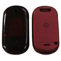 Buy cheap Mobile Phone U9-Red from wholesalers