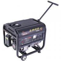 Buy cheap Small Electric Generator(WK2800) from wholesalers