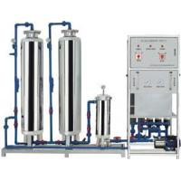Buy cheap Pure water machine,Mineral water equipments from wholesalers