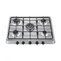 Buy cheap Gas Hobs HB0751 from wholesalers