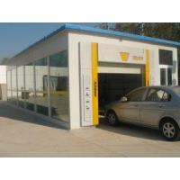 Buy cheap car wash equipment for sale from wholesalers