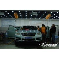 Buy cheap Car Care and Details from wholesalers